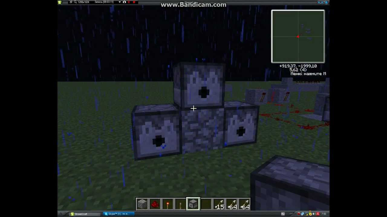 пушка из динамита и пулемёт и раздатчиков в minecraft - YouTube