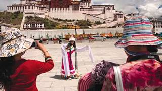 Tibet Today under China