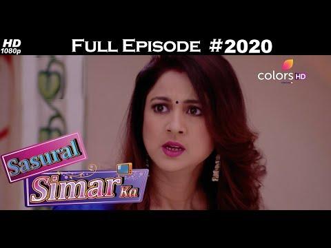 Sasural Simar Ka - 15th January 2018 - ससुराल सिमर का - Full Episode thumbnail