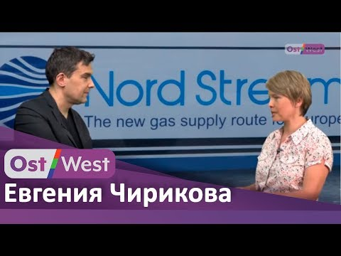 Эколог-активист Евгения Чирикова: о гражданском обществе, газе и газопроводе