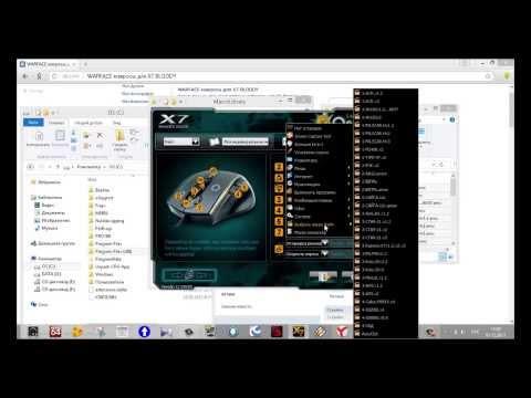 Oscar Mouse Editor Software