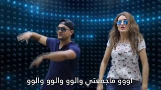 HAMDI | 7AWLI GO - حولي غو(Parodie SAAD LAMJARRED - LET GO)