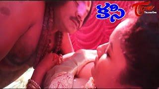 Kasi   కసి   Romantic Telugu Short Film   By Raja Boyidi