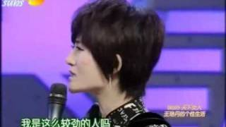 [Engsub] 100624 Han Geng @ Happy camp 1/6