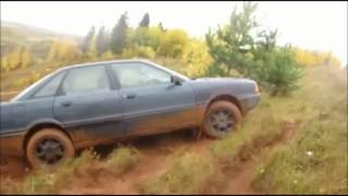 Audi 80 off road
