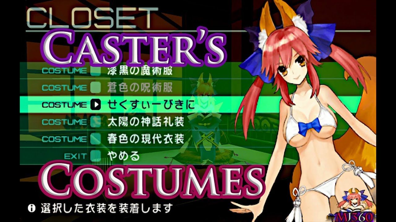 Fate/extra cc All Caster