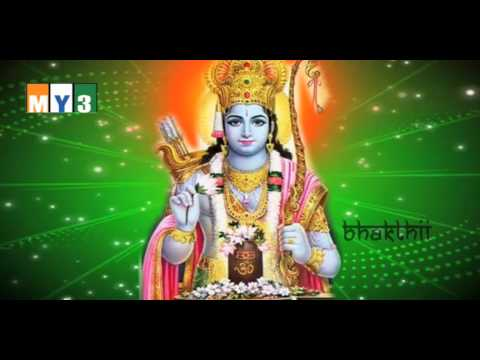 Lord Sri Rama Devotional Songs - Sri Rama Rama Song video