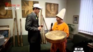 Что произошло с шаманом ?