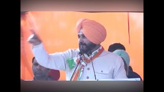 Zubaan Par No Lagaam: Navjot Singh Sidhu's Controversial Speech | ABP News