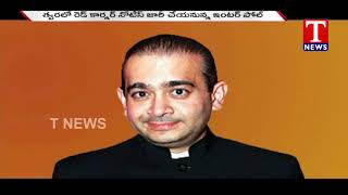 PNB Fraud : Interpol Likely to Issue Red Corner Notice Against Fugitive Nirav Modi Soon