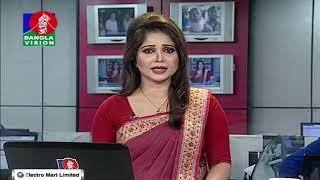 বিকেল ৫ টার  বাংলাভিশন সংবাদ   BanglaVision News   05:00 PM   21_January_2019