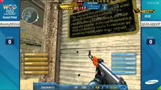 WCG 2013 Cross Fire | AnonyMOUZ(Brasil) vs QCES.QQVIP(China) @ Mexico