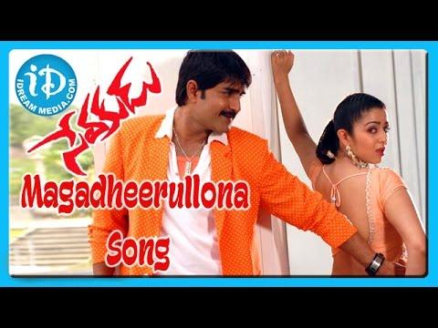 Magadheerullona Maharjathakudammo Song - Sevakudu Movie Songs - Srikanth - Charmi video