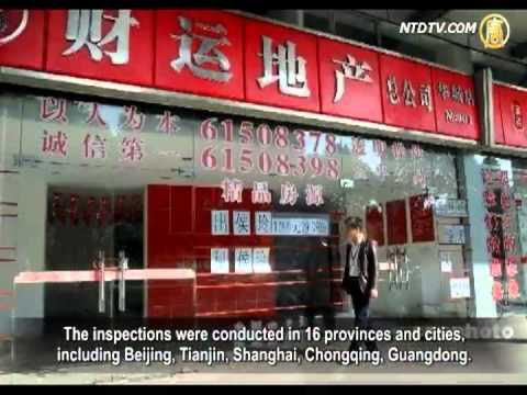China's Property Market Bounces