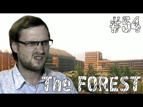 The Forest Прохождение ► ТЮРЬМА ► #54