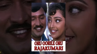 Oru Oorile Oru Rajakumari || Full Length Tamil Movie ||