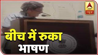 Amol Palekar's Speech Interrupted After He Criticises Govt   ABP News