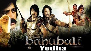 Bahubali Ek Yodha - Dubbed Hindi Movies 2017 Full Movie HD - Prakash Raj, Pooja Chopra
