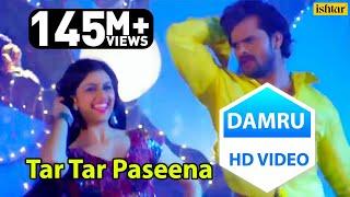 Khesari Lal Yadav का सुपरहिट # VIDEO SONG | Tar Tar Paseena | Damru | Latest Bhojpuri Song 2018