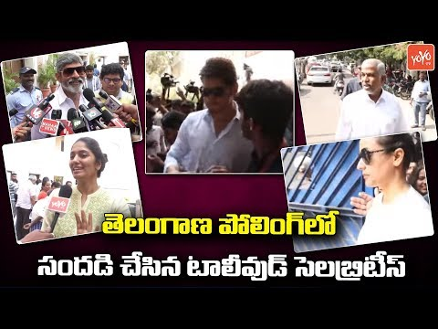 Tollywood Celebrities Casting Vote at Jubilee Hills Polling Booth | Mahesh Babu  | YOYO TV Channel