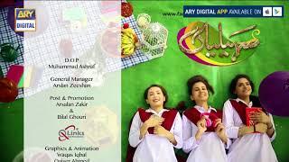 Saheliyaan Episode 226 ( Teaser ) - ARY Digital Drama