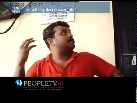 Serial Actor Adithyan Arrested for Cheating a girl
