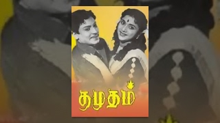 Kumudam Tamil Movie