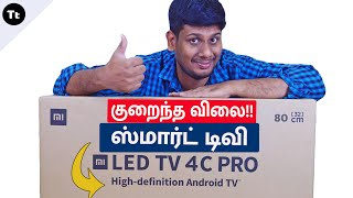 Mi TV 4c Pro 32 inch in Tamil | Tamil Today