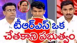 Konda Surekha Is a Strong Politician In Telangana | Analyst Vikram | SUNRISESHOW #1