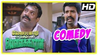 Velainu Vandhutta Vellaikaaran Comedy Scenes   Full Comedy 1   Soori   Robo Shankar   Vishnu Vishal