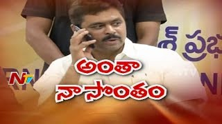 TDP MP CM Ramesh Scams in AP Polavaram Irrigation Project || Group Report