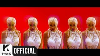 download lagu ONE - €�그냥 ʷ�래Gettin' By' M/V gratis
