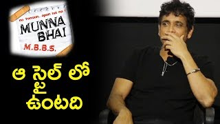 Nagarjuna Shocking Comments on Devdas Movie | Nani | Rashmika