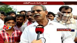 Farmers Fire on Marketers in Market Yard || Guntur