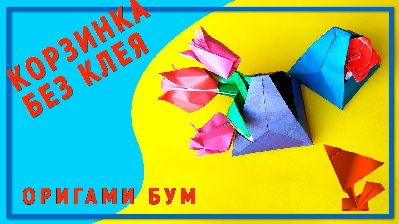 Поделка из бумаги оригами без клея 19