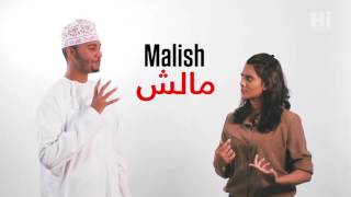 How to speak like an Omani Episode 1