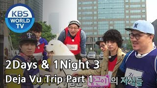 2 Days and 1 Night - Season 3 : Deja Vu Trip Part 1 (2014.06.15)
