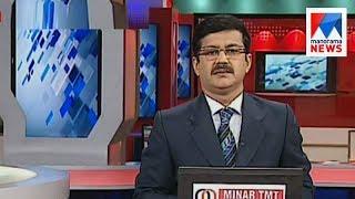 സന്ധ്യാ വാർത്ത | 6 P M News | News Anchor Pramod Raman | July 28, 2017 | Manorama News