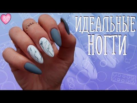 Идеальные Ногти: 7 Секретов ????#НеделяКрасоты
