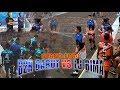 GRAND FINAL - B2R GARUT vs LJ BIMA - Full HD Video thumbnail