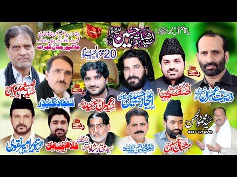 ???? Live Majlis | 20 Muharram 2019 | Jalalpur Jattan Gujrat ( www.Gujratazadari.com )