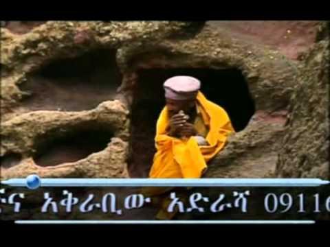 666 Yegedamat Tarik Vol.5 2012/2004 Part 1