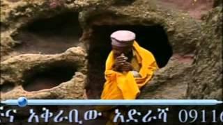 Ethiopian Orthodox Tewahdo Church - Yegedamat Tarik