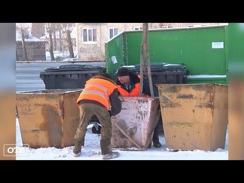 В Свердловской области подвели первые итоги «мусорной» реформы