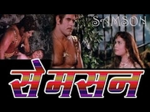 samson and delilah 1949 full movie in hindi watch online