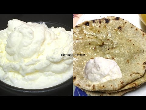 Desi Makhan - Cultured Butter Video Recipe | Bhavna's Kitchen