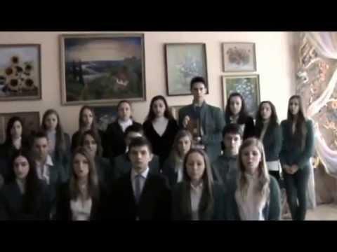 Львівські діти читають вірш Ні! Цей народ із крові і землі