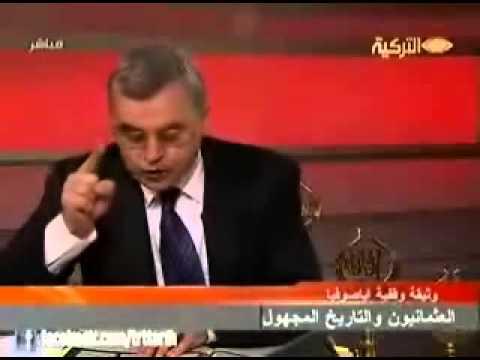 Prof. Dr. Ahmet Akgündüz TRT Al Arabia Osmanli 10.06.2012 -4