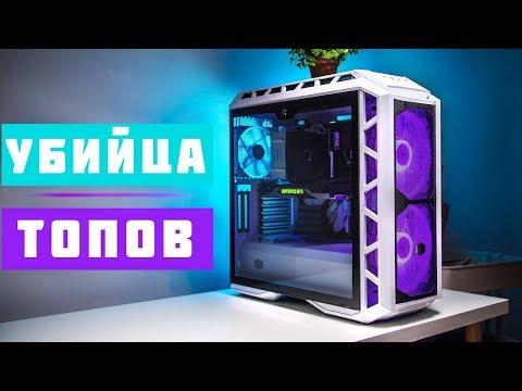 ИГРОВОЙ ПК за 65К 🔥 2018