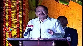 KCR and Venkaiah Naidu Speech At Ugadi Celebration || Raj Bhavan